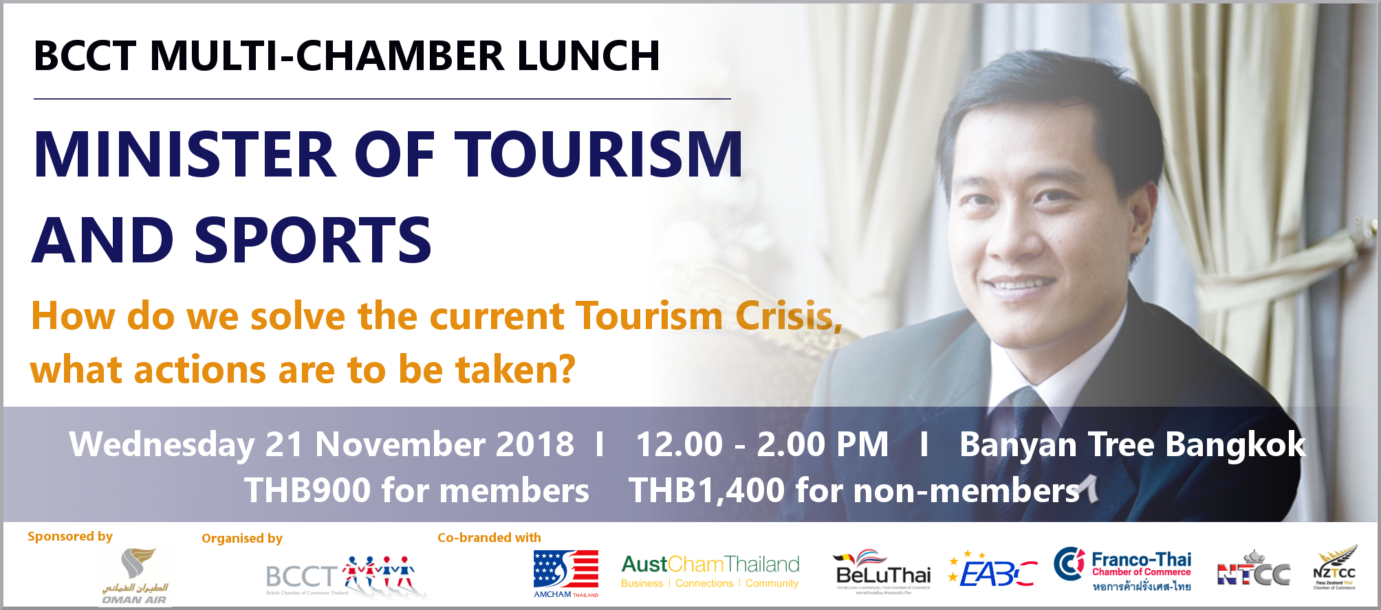 211118  Minister of Tourism and Sports Lunch.png