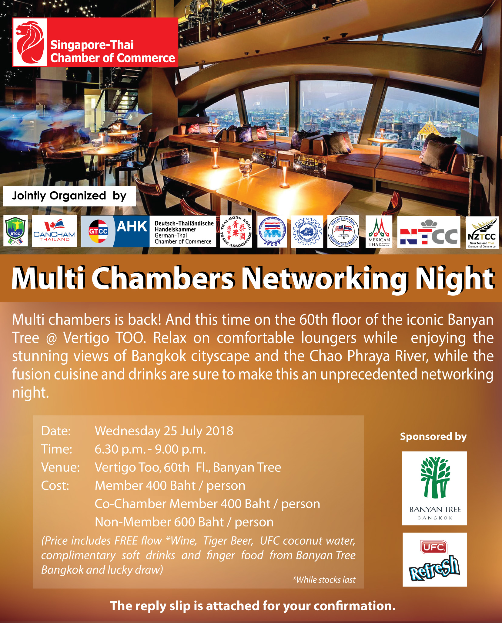 Multi-Chambers-Networking-Night_Banyan-Tree_25Jul2018.jpg